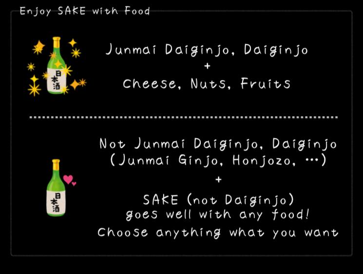 日本酒に合う食べ物について