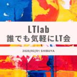 LTlabのアイキャッチ