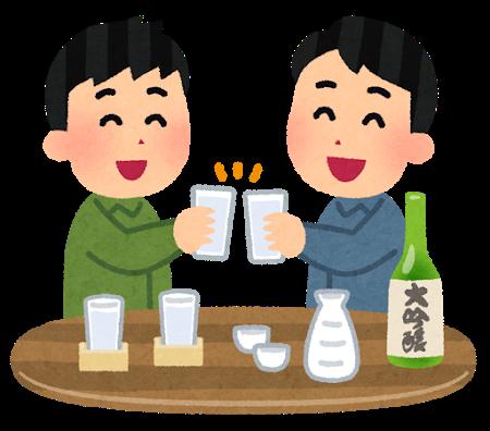日本酒を乾杯する様子