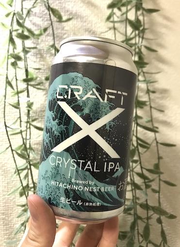 クリスタルIPAの缶